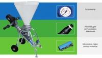 Электрический шнековый насос (БМ 2697)